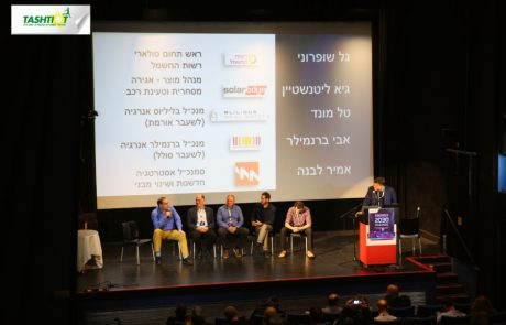 אמיר לבנה בכנס פורטל תשתיות: 35% מהחשמל בישראל מיוצר באופן פרטי