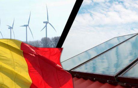 המועצה האירופית אישרה את התכנית לקידום חשמל ירוק ברומניה