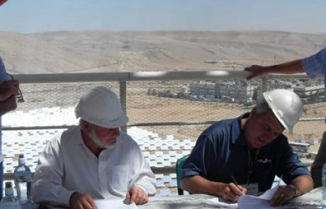"""מושל קולורדו וקבוצת אנשי עסקים אמריקאים חתמו על שת""""פ עם ברייטסורס ישראל"""