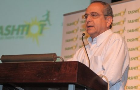 נשיא התאחדות התעשיינים ושר התשתיות דנו בעיכוב הגעת הגז הטבעי לתעשייה