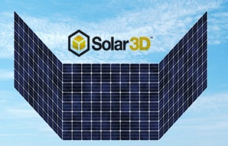 פריצת דרך בייצורו של תא סולארי תלת-ממדי