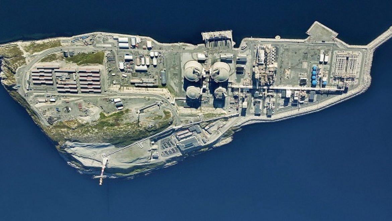 דלק: נחתם מזכר הבנות להקמת מתקן LNG בקפריסין