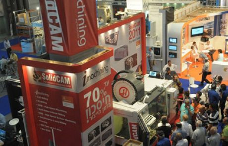 """עסקאות בהיקף של מיליוני שקלים סוכמו במהלך """"טכנולוגיה 2011"""""""