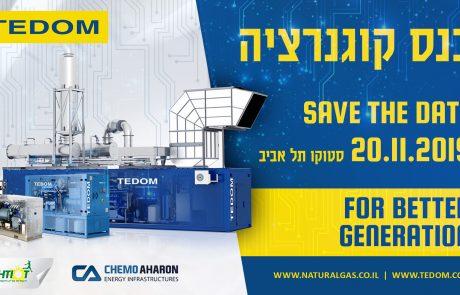 כנס קו גנרציה – TEDOM חמו אהרון – 20.11.2019 – מהפיכת האנרגיה הצרכנית כבר כאן