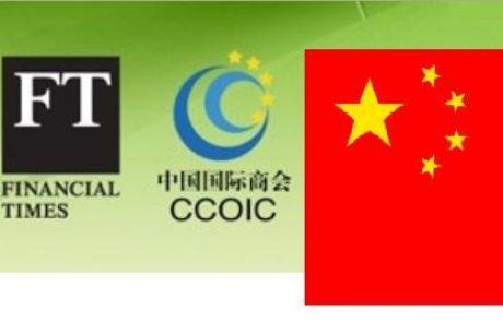 אנרגיה ירוקה בסין – הפיסגה הסינית לאנרגיה ואיכות הסביבה, 2-3 נוב' 2009