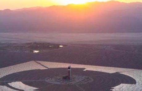 כך הפכה החוה התרמו סולארית באיוונפה לקליידסקופ מרהיב בקליפ חדש