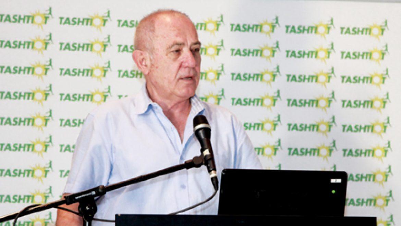 נשיא התאחדות התעשיינים לממשלה: מנו מיידית נגיד לבנק ישראל