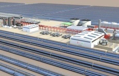 תחנת הכוח הסולארית של שיכון ובינוי באשלים: האוצר חתם על הסכם המימון