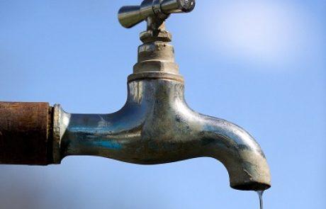 'אדם טבע ודין' לועדת טרכטנברג: בטלו הפרטת תאגידי המים