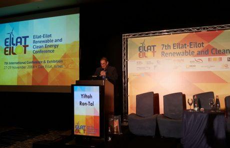 """יו""""ר חברת החשמל בכנס אילת – אילות """"תוך כ-20 שנה 80 אחוז מייצור החשמל יהיה מבוזר"""""""