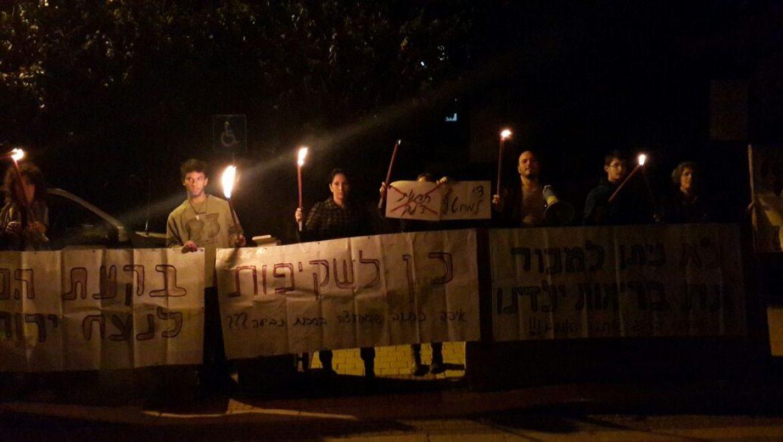 תושבי בקעת הנדיב הפגינו בדרישה לעצירת העבודות להקמת תחנת דלק על כביש 653