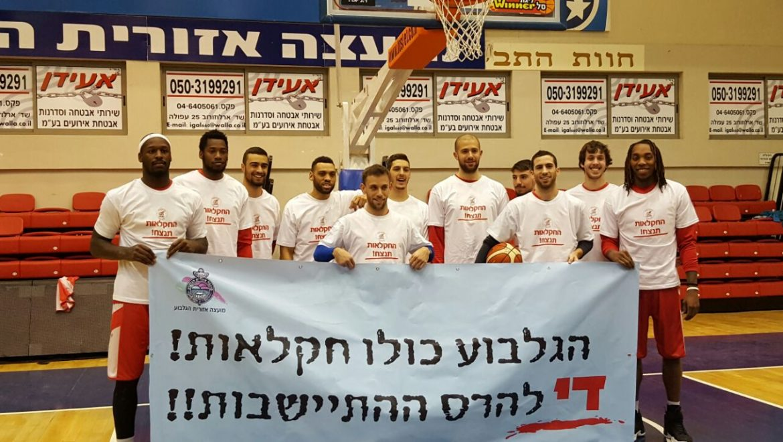 קבוצת הכדורסל הפועל גלבוע-גליל, תעלה למשחקה הקרוב עם חולצות תמיכה במאבק החקלאים
