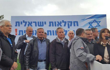 """מאבק החקלאים עלה לירושלים """"הממשלה הביאה את החקלאות למצב של סכנה קיומית"""""""