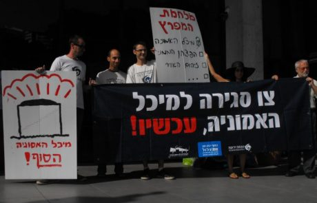 בית המשפט הורה לחיפה כימיקלים לרוקן את מכל האמוניה בתוך עשרה ימים