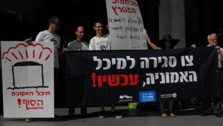עמותת צלול בקריאה לשר הכלכלה: מנע השתלטות עוינת של חיפה כימיקלים על מלאי האמוניה