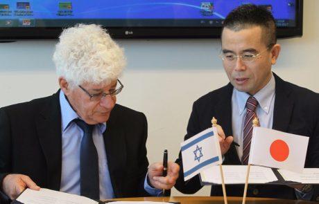 """מכון וולקני חתם על הסכם שת""""פ מחקרי ראשון מסוגו עם המוסד המקביל לו ביפן"""