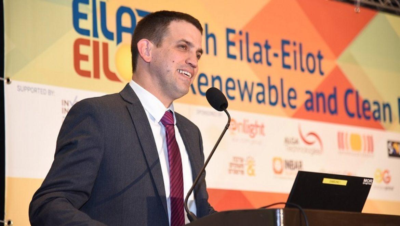 """מנכ""""ל משרד האנרגיה בכנס אילת אילות """"10% אנרגיות מתחדשות בשנת 2020 הוא יעד מינימום"""""""