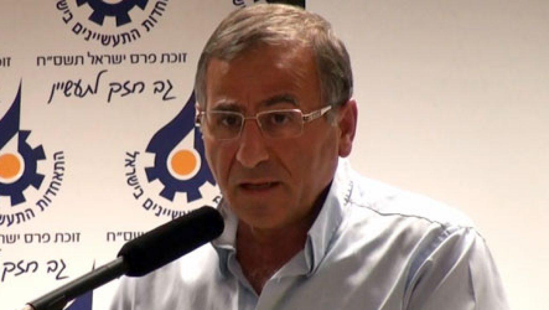 בצורת החשמל: הרצאת מנהל מחוז ירושלים בחברת החשמל