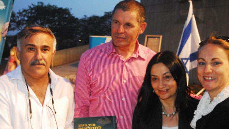 קבוצת מעריב השיקה את ספר הזהב לחקלאות ולהתיישבות בישראל