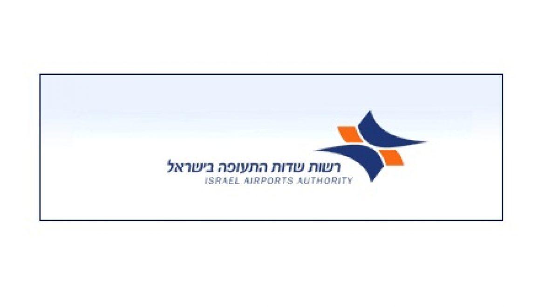 רשות שדות התעופה פרסמה מכרז לתכנון תחנת כוח סולארית בנמל התעופה בן גוריון