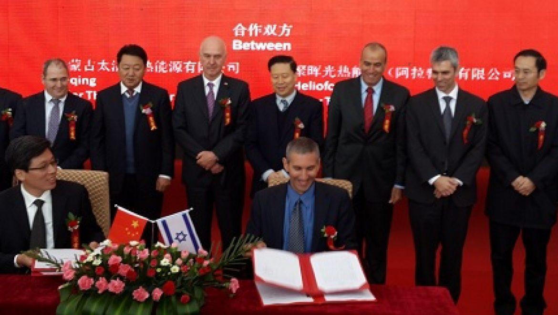 הליופוקוס תקים תחנת כח תרמו סולארית בסין בהיקף של 200 MW