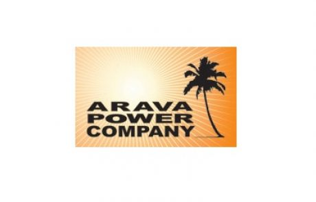 ערבה פאוור – Arava Power