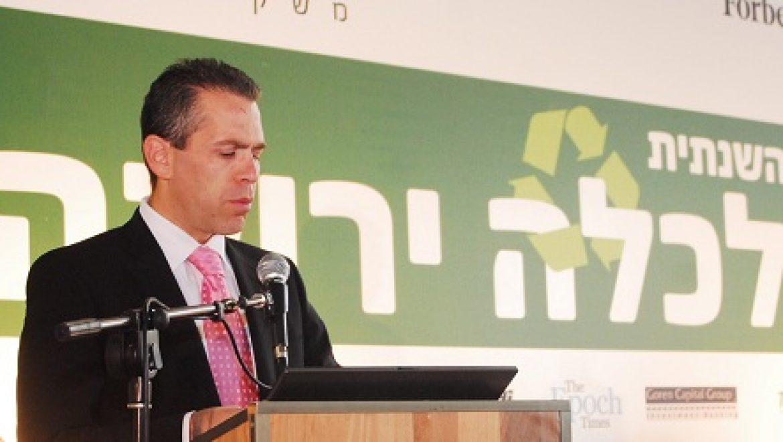 """ארגונים ירוקים בפנייה ליו""""ר הכנסת: עצור את ארדן בבואו להגן על השפד""""ן"""