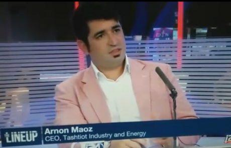 """מנכ""""ל תשתיות ארנון מעוז בראיון לערוץ i24news – צפו בוידאו"""