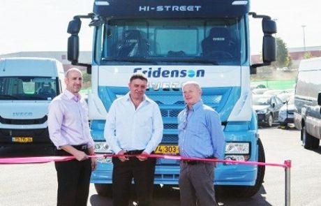 לראשונה בישראל: משאית שמונעת בגז טבעי