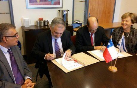 """רשויות החדשנות בישראל וצ'ילה חתמו על הסכם שת""""פ טכנולוגי"""