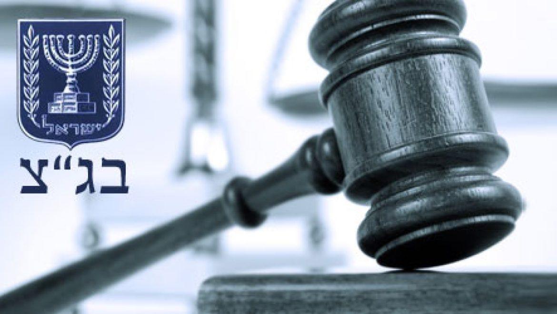 """משקיעים בישראמקו עתרו לבג""""ץ נגד חוק ששינסקי"""