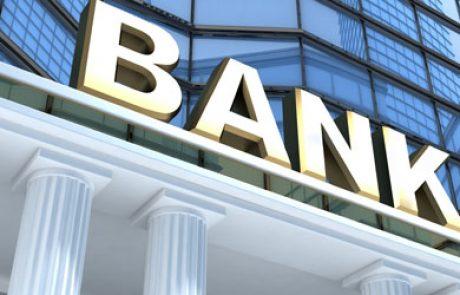 700 מיליון דולר קנס לבנק בריטי שהפר את אמברגו הנפט על איראן