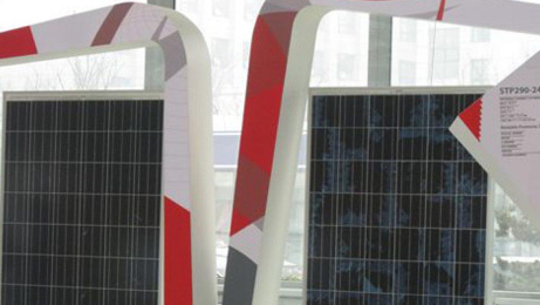 אנרפוינט ישראל חתמה חוזה להפצת פאנלים סולאריים חדשניים של סאנטק בשווי 10 מיליון שקלים