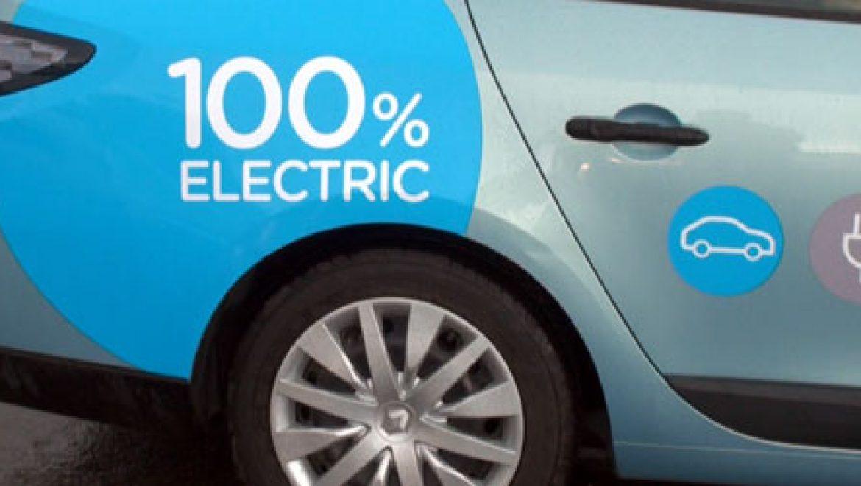 """התעשייה האווירית רוכשת עשרות רכבים חשמליים מ""""בטר פלייס"""""""