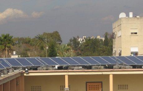 החברה הכלכלית לפיתוח חולון פרסמה מכרז להתקנת מערכות סולאריות על גגות 31 מבני ציבור באמצעות Greengo