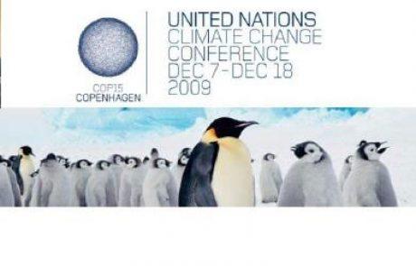 ועידת קופנהגן: כולם הגיעו חוץ מביבי