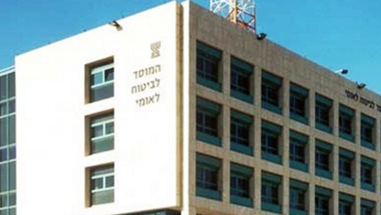 המוסד לביטוח לאומי יצא למבצע התייעלות אנרגטית