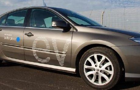 רשות ההגבלים העסקיים פועלת לאפשר תחרות בשוק הרכב החשמלי