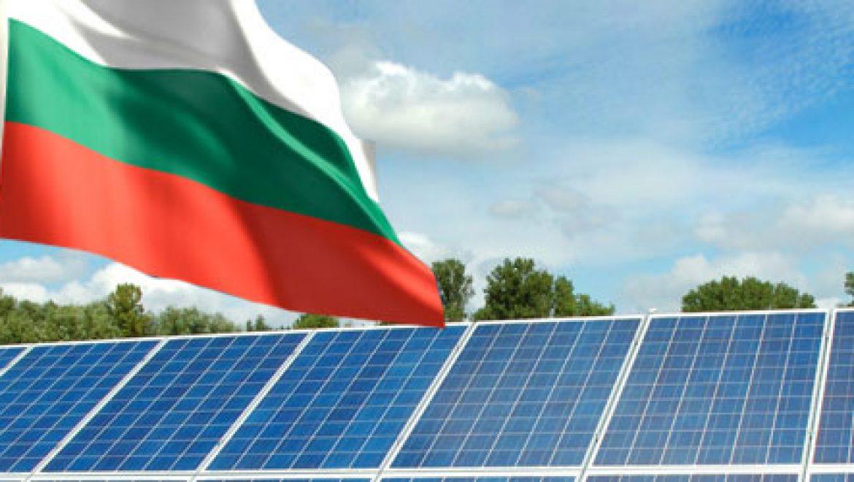 בולגריה מזמינה משקיעים זרים לוועידת אנרגיה סולארית
