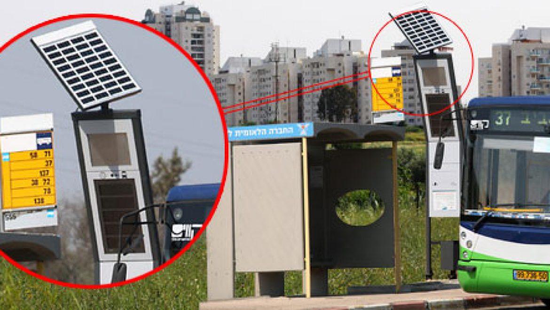 אגאדא סולאר החלה בהתקנת שילוט אלקטרוני סולארי בעשרות תחנות אוטובוסים בינעירוניות