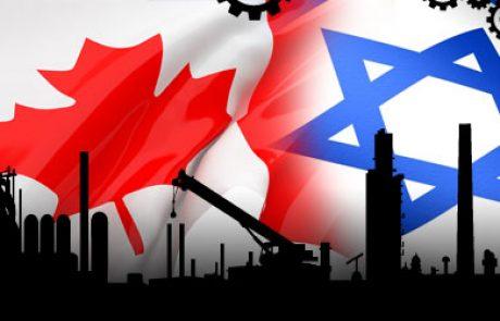 """שת""""פ בין ישראל לקנדה: יקימו קרן מחקר בתחום האנרגיה"""