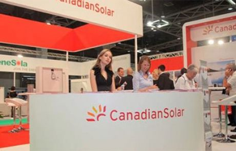 קנדיאן סולאר מכרה שדה סולארי ראשון באונטריו