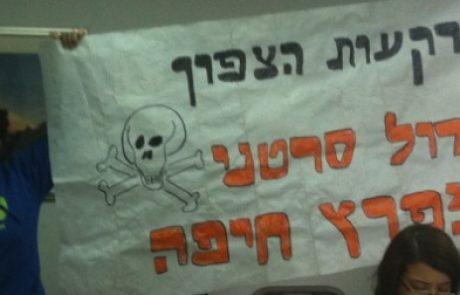 יונה יהב: לא נאפשר להגדיל את כמות החומרים המזהמים במפרץ חיפה