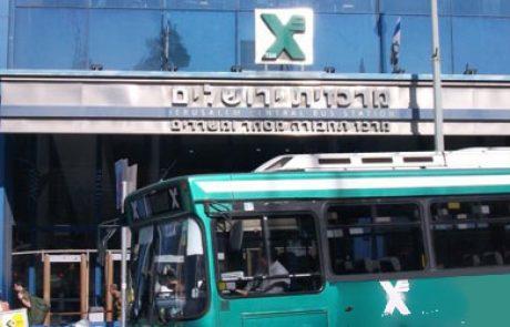 3 אוטובוסים מבוססי CNG יעלו על הכביש עוד השנה
