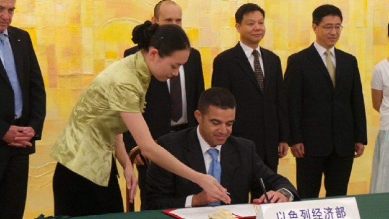 נחתם שיתוף פעולה מסחרי בתחום טכנולוגיות המים עם עיריית שנגחאי