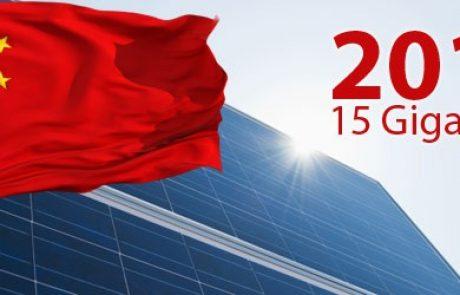 סין הוסיפה ברבעון הראשון יותר מ-5 ג'יגה-וואט של אנרגיה סולארית