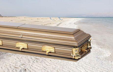"""ים המלח: הממשלה אישרה את הסכם כי""""ל עם האוצר"""