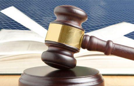 """בג""""צ הכריע: החלטת מועצת מקרקעי ישראל בנושא המתקן הסולארי בחוות השקמים אינה חוקית"""