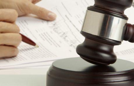 בית המשפט המחוזי: רשות מקומית מנועה מלגבות היטלי תיעול בגין עבודות שהחלו בעבר