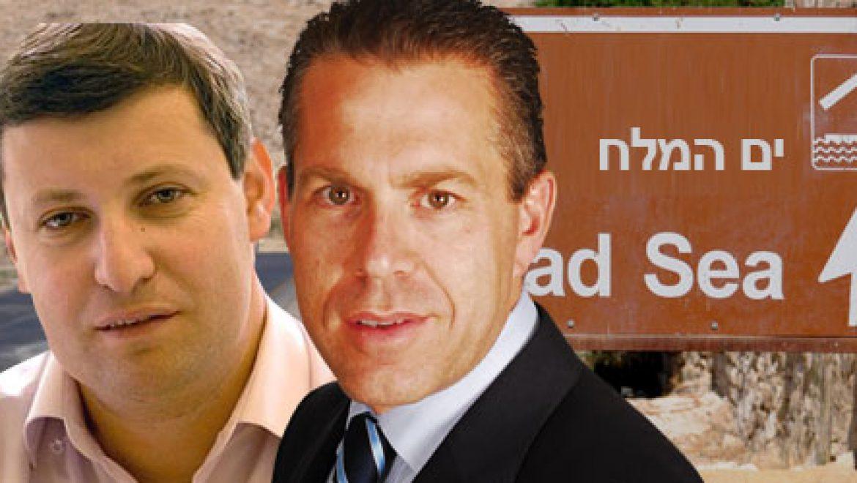 """היום בודעת הכספים של הכנסת: הוויכוח סביב עתיד ים המלח והתמלוגים של כי""""ל נמשך"""